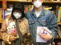 Tokyo Loves Book Beat!