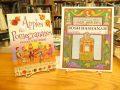 Rosh Hashanah books for children.